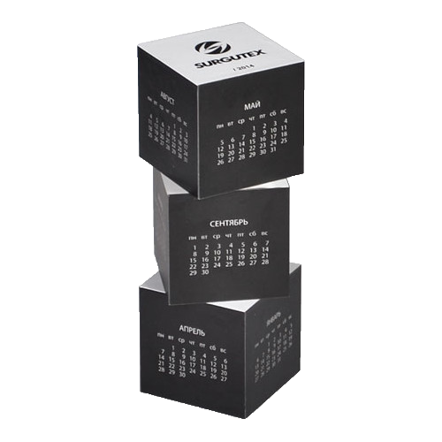 Magnetic Cube Calendar 3pcs set